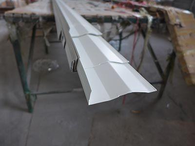 轻便型铝挂片